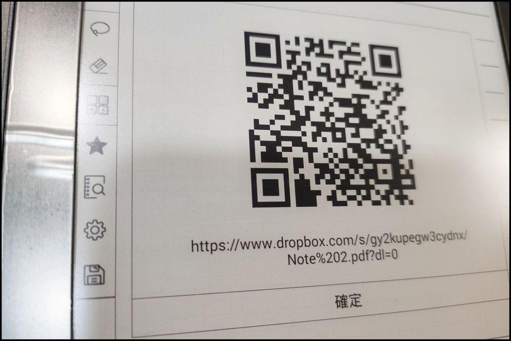 Mobiscribe 6.8吋 電子筆記本233916.jpg
