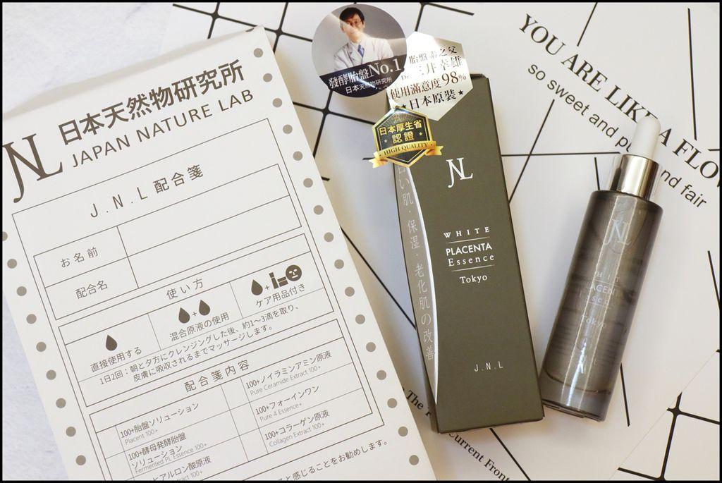 JNL日本天然物研究所 - 胎盤素控油保濕美白精華液IMG_1401.JPG
