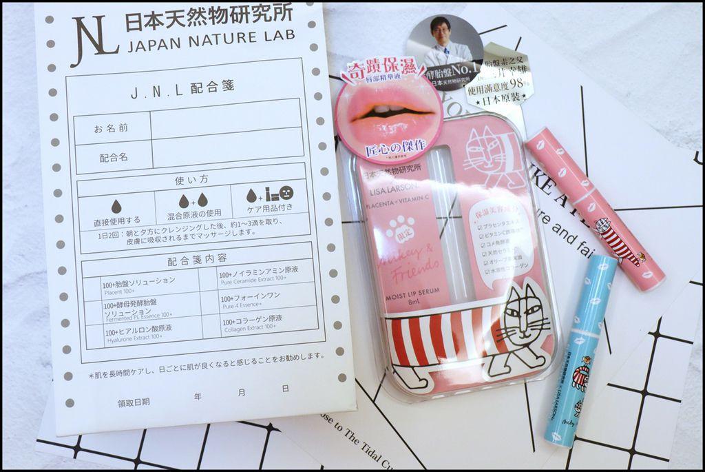 JNL日本天然物研究所胎盤素唇部精華液0.JPG