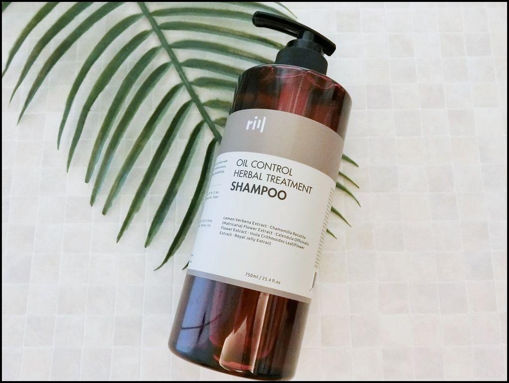 rillR 川 頭皮控油淨化草本洗髮精2.JPG