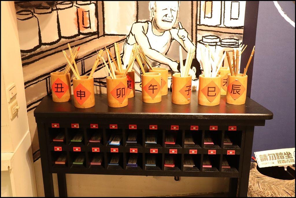 茶二指故事館10-1.JPG