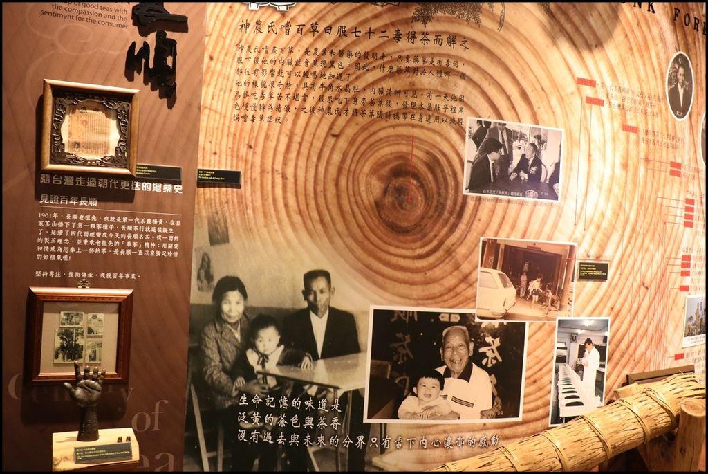 茶二指故事館6.JPG
