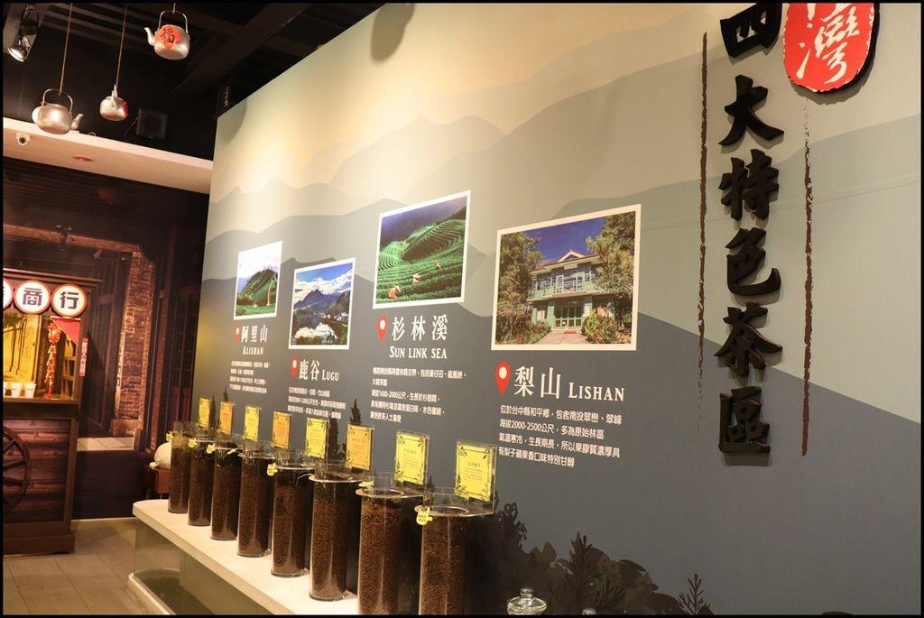 茶二指故事館17.JPG