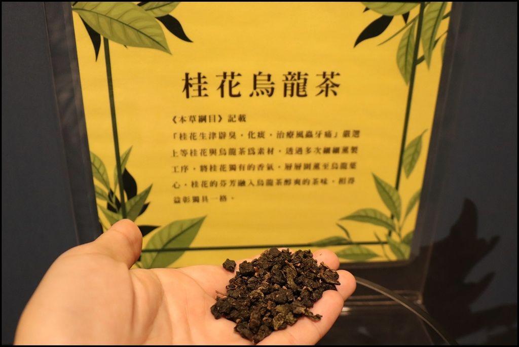 茶二指故事館19.JPG