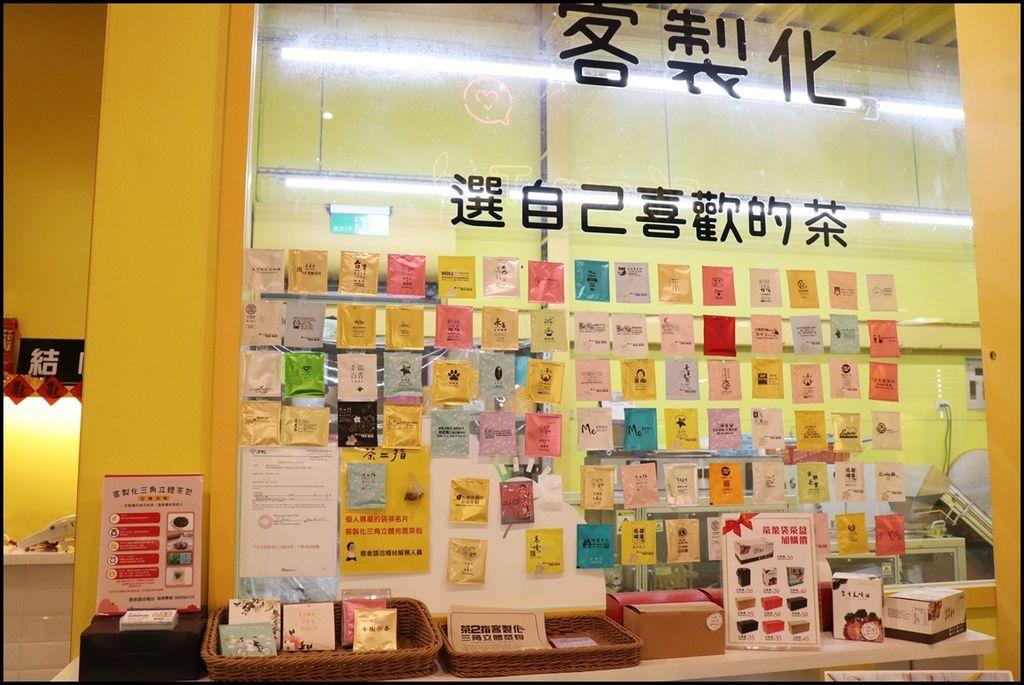 茶二指故事館39.JPG