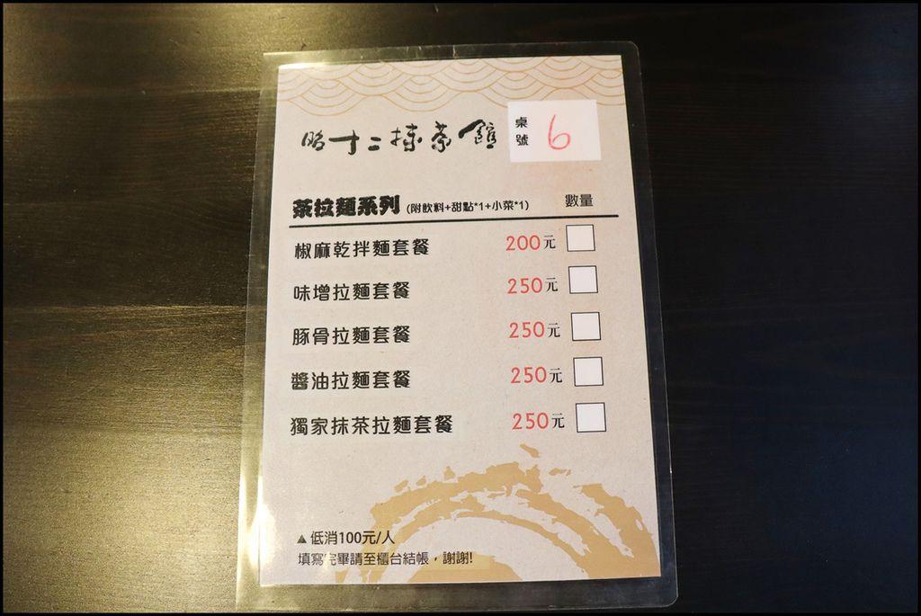 茶二指故事館45.JPG