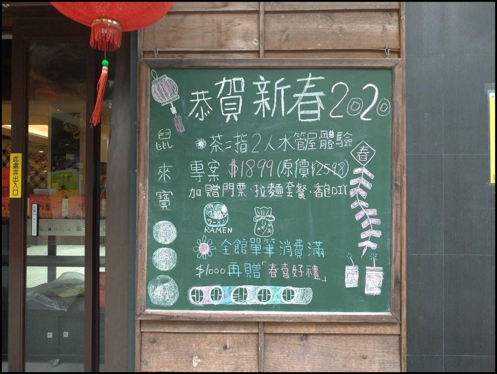 茶二指故事館5335.jpg
