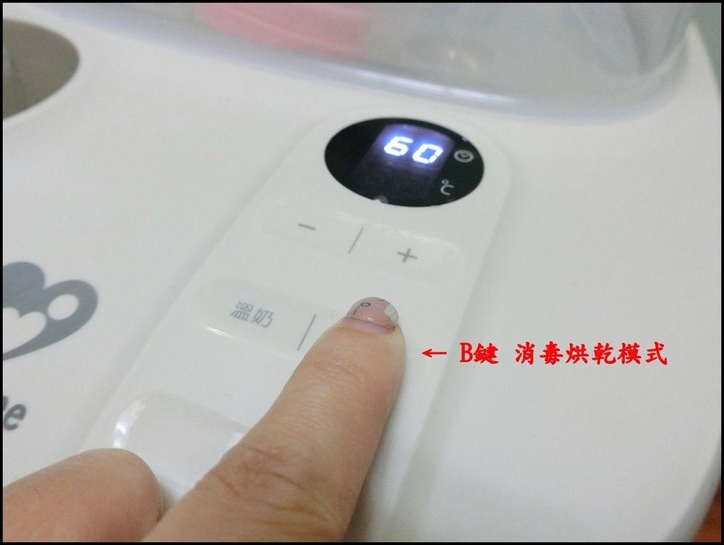 新貝樂 K2高效能溫奶消毒烘乾鍋12.JPG