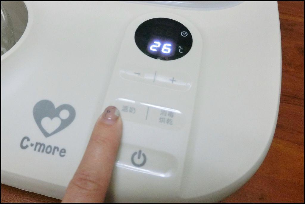 新貝樂 K2高效能溫奶消毒烘乾鍋16.JPG