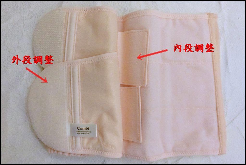 Combi蕾絲產後束腹帶7.JPG
