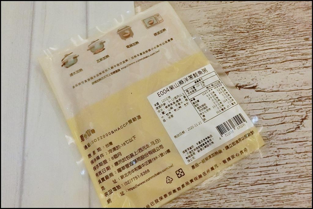 芽米寶貝嬰幼兒副食品6.JPG
