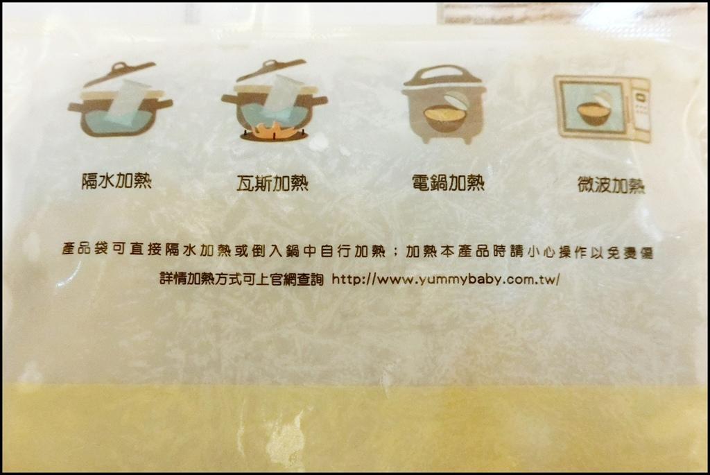 芽米寶貝嬰幼兒副食品7.JPG