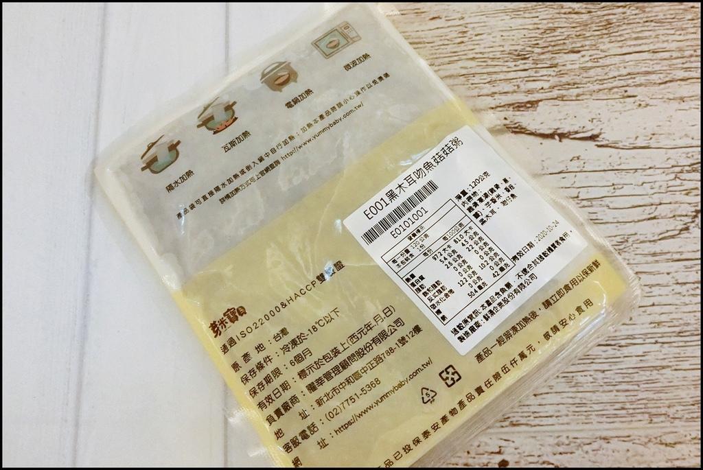 芽米寶貝嬰幼兒副食品23.JPG