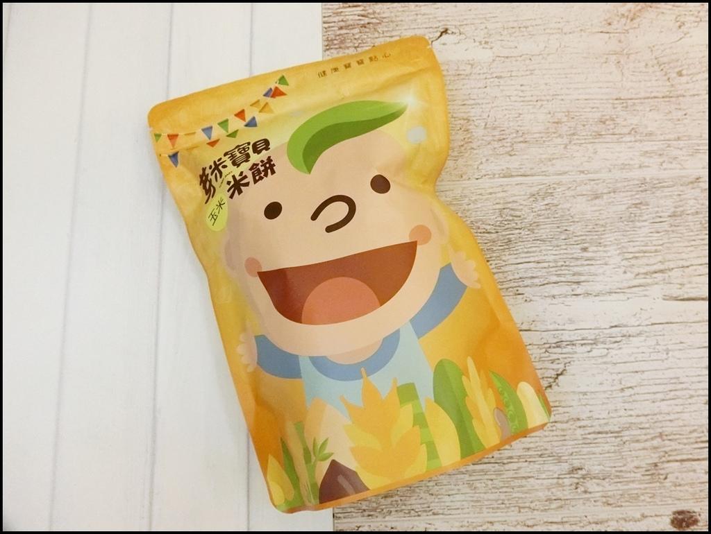 芽米寶貝嬰幼兒副食品31.JPG