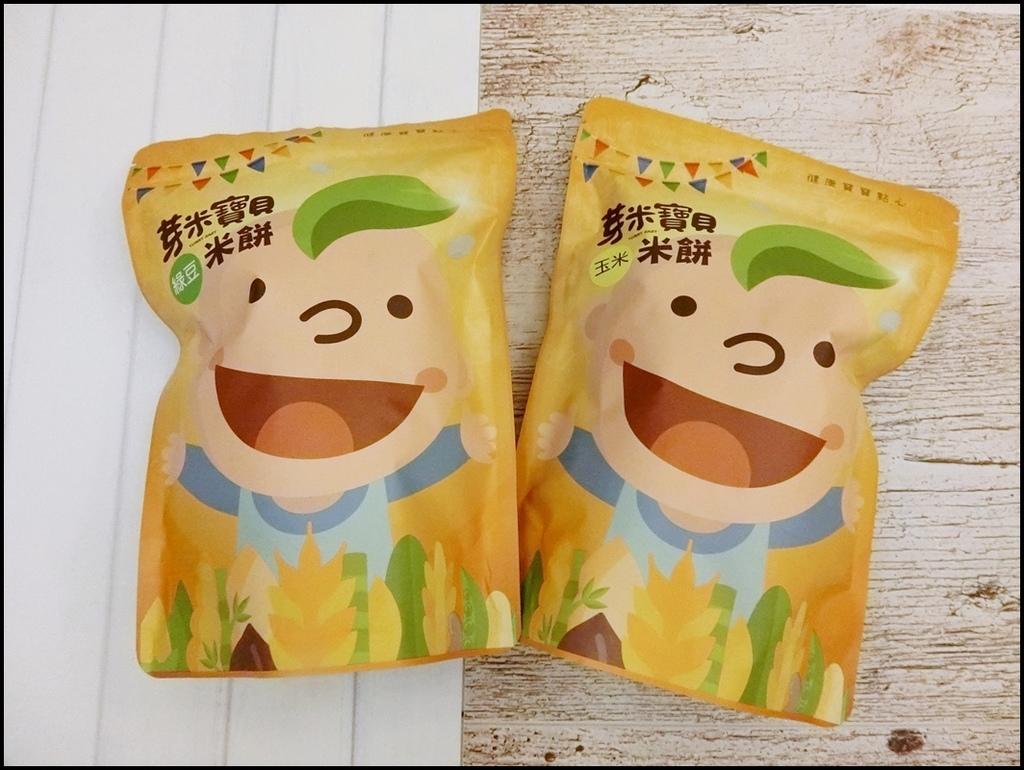 芽米寶貝嬰幼兒副食品30.JPG