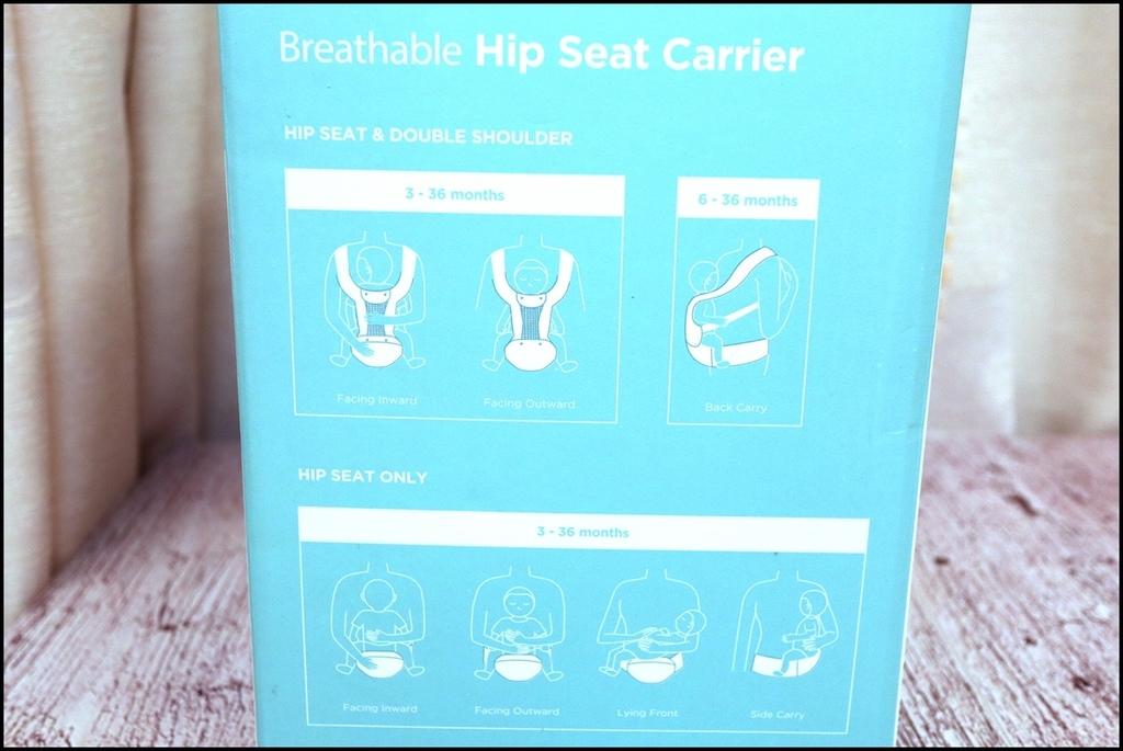 MOOIMOM 沐伊孕哺 - 輕量透氣款坐墊式腰凳揹帶2.JPG