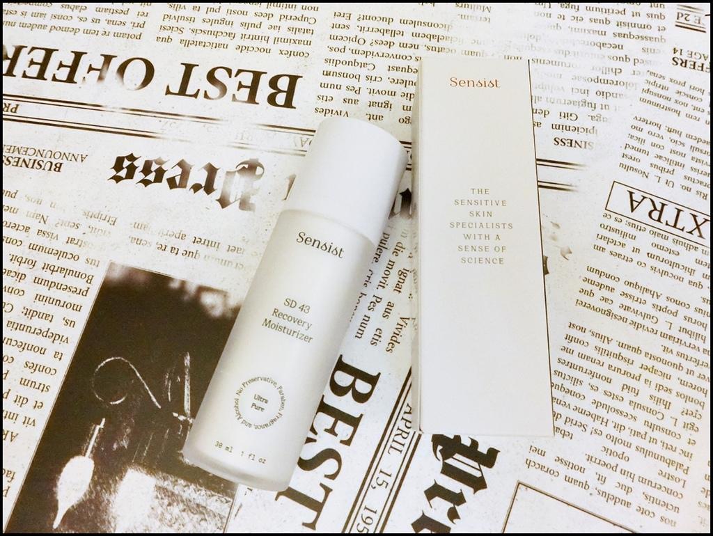 Sensist 奇亞籽修護保濕乳液(安酮霜) CIMG0847.JPG