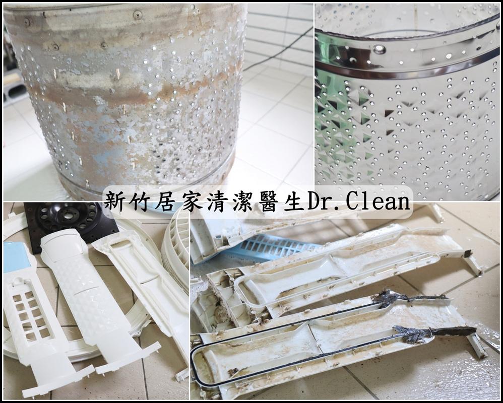 新竹居家清潔醫生Dr.Clean0.jpg