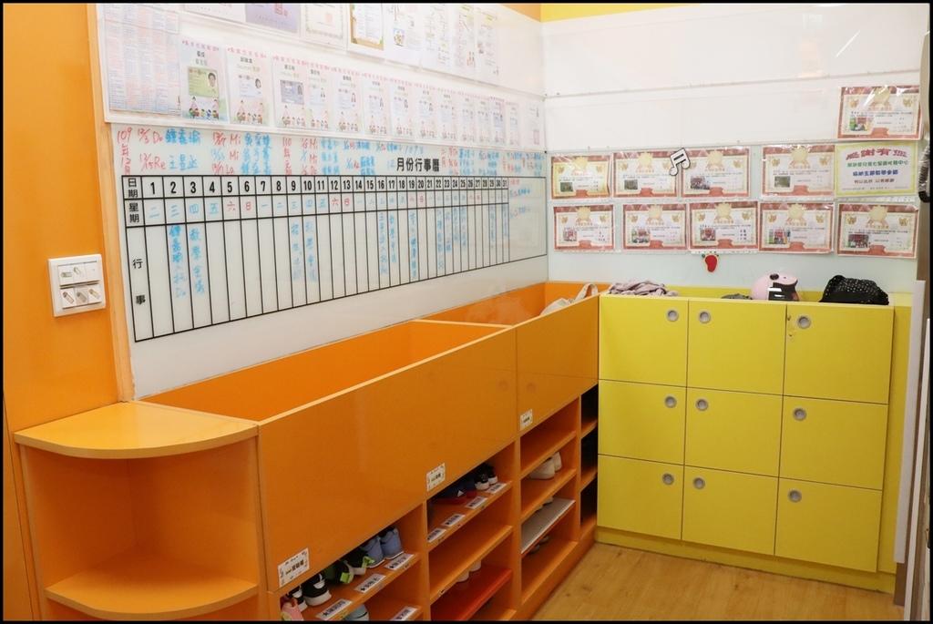 愛兒堡七星級國際音樂托嬰中心5.JPG