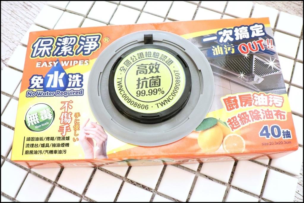 超級抗菌除油布0.JPG