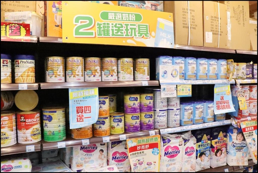 大樹藥局關西中山店11.JPG