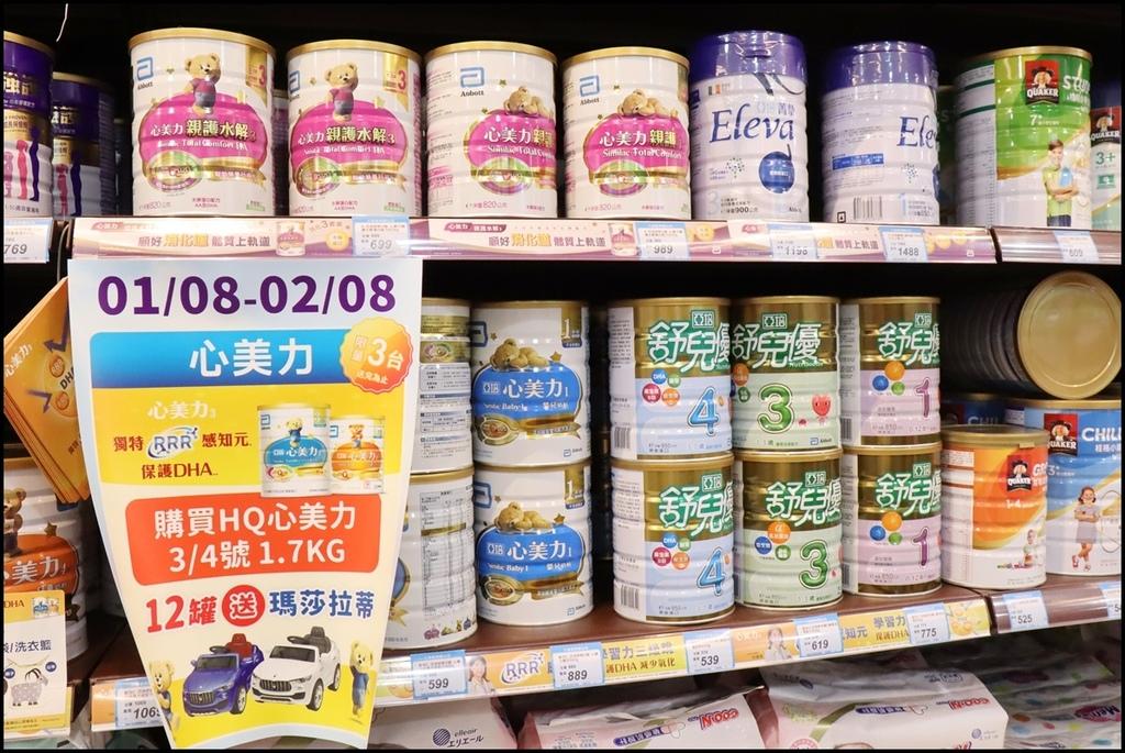 大樹藥局關西中山店14.JPG