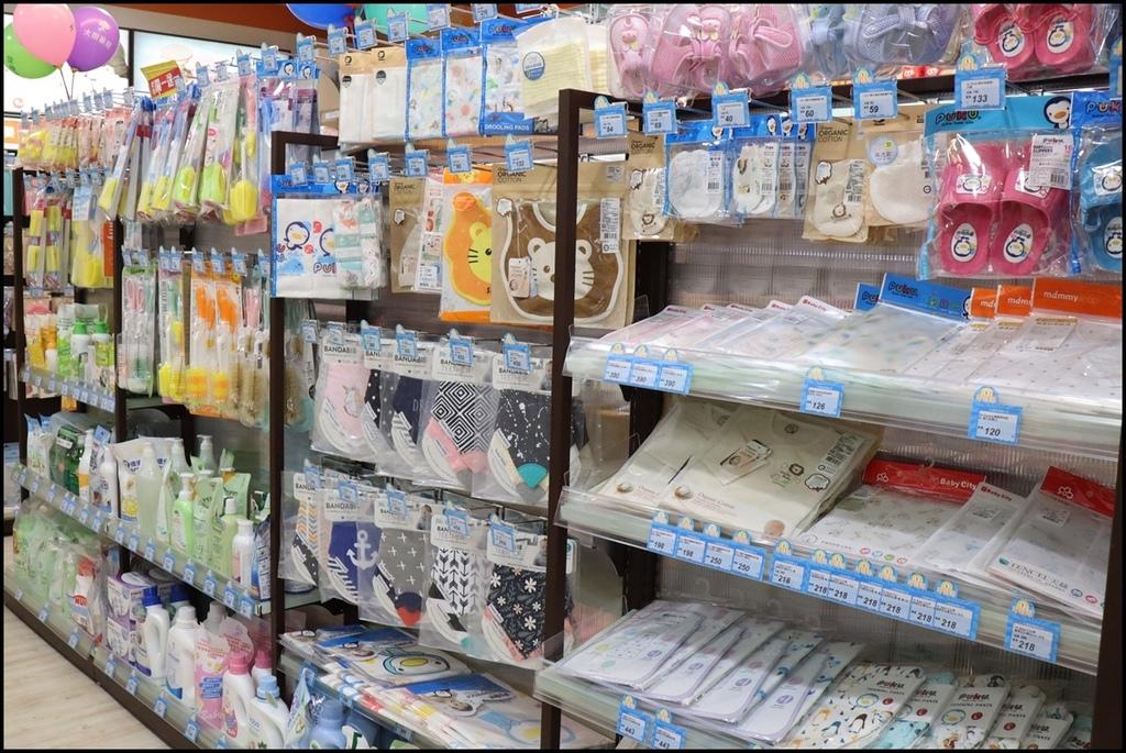 大樹藥局關西中山店33.JPG