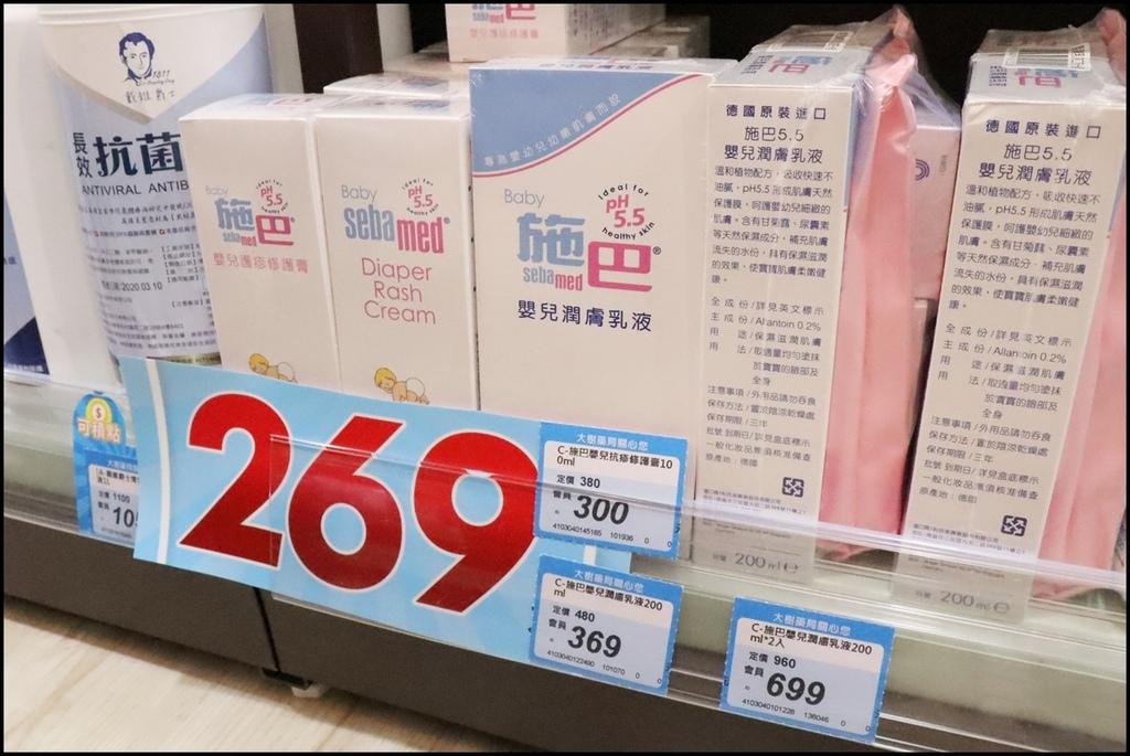 大樹藥局關西中山店36-2.JPG