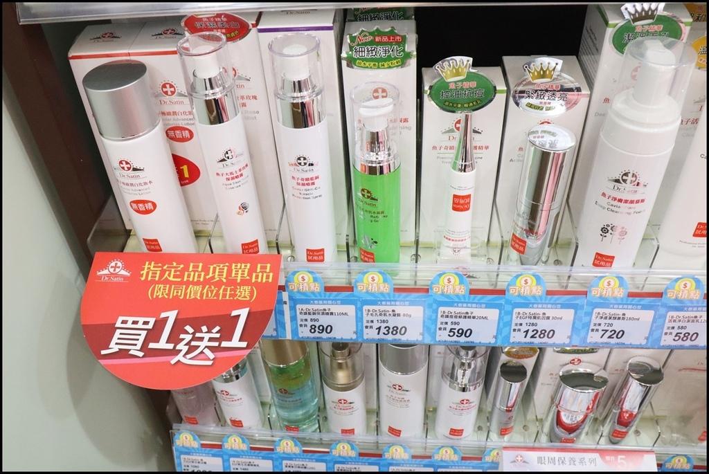 大樹藥局關西中山店42.JPG