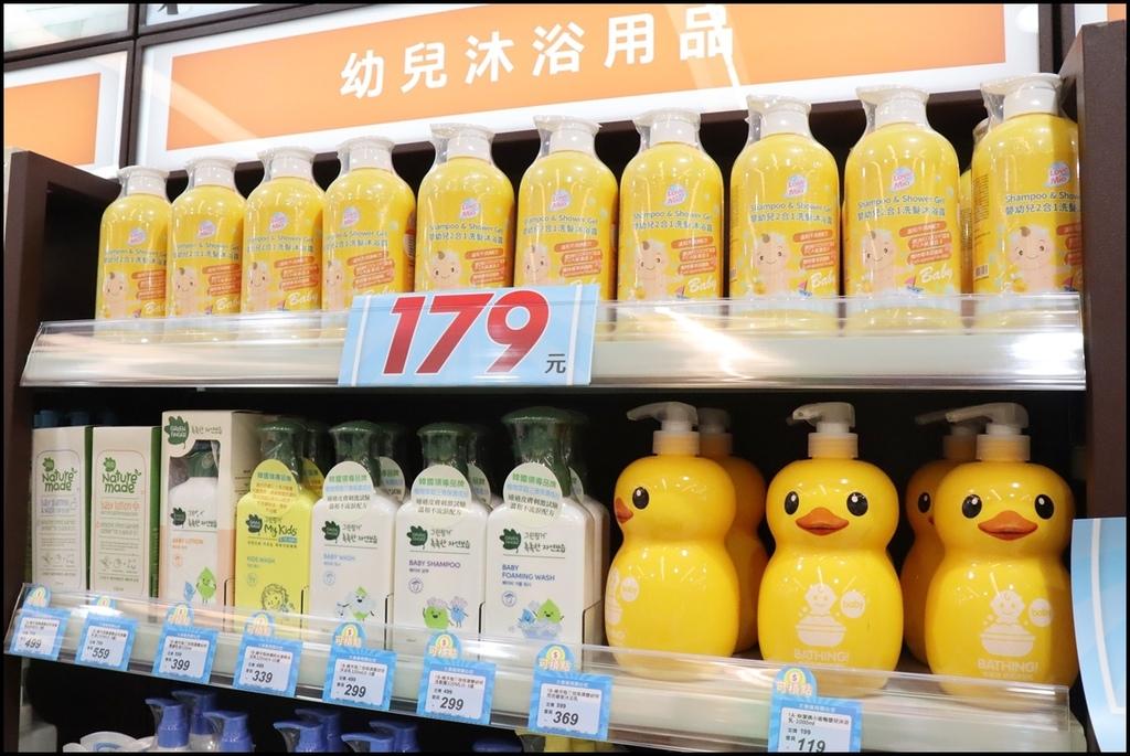大樹藥局關西中山店43.JPG