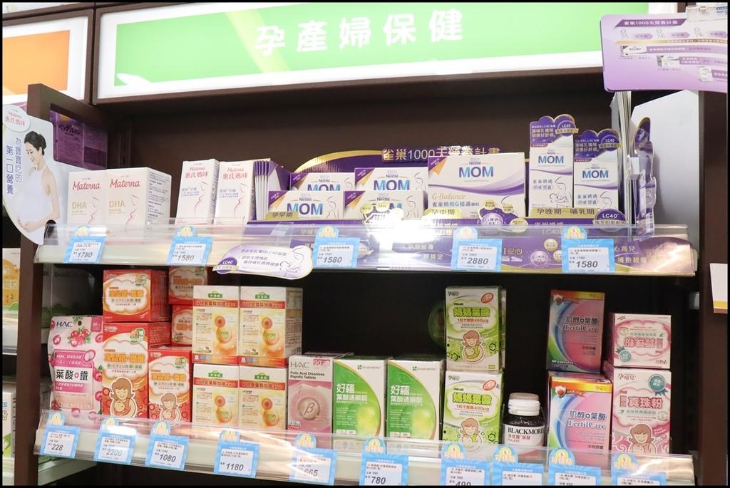 大樹藥局關西中山店49.JPG