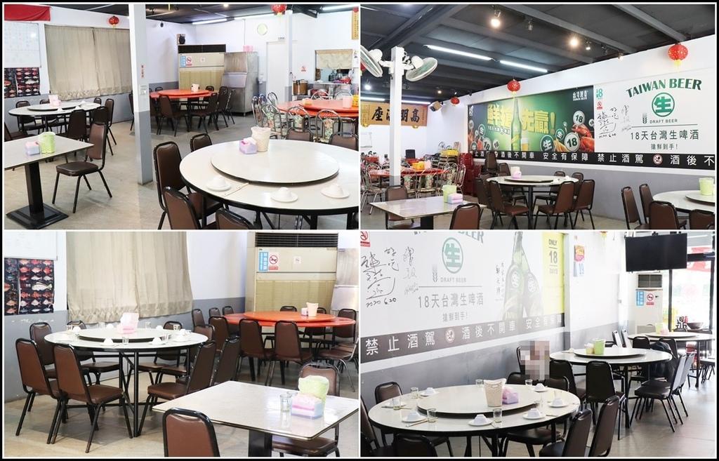 鴻金食堂3.jpg