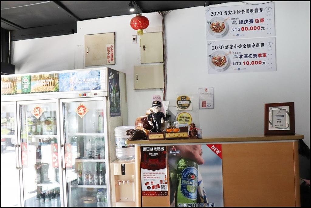 鴻金食堂1.JPG