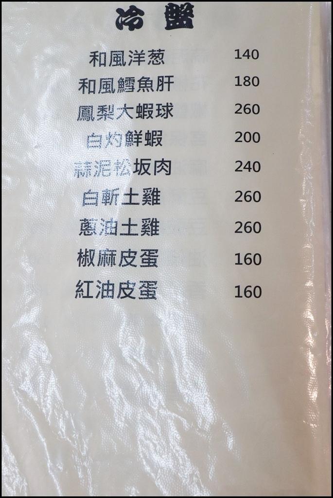 鴻金食堂10-4.JPG