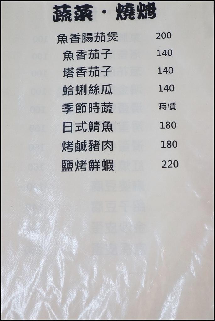 鴻金食堂10-7.JPG