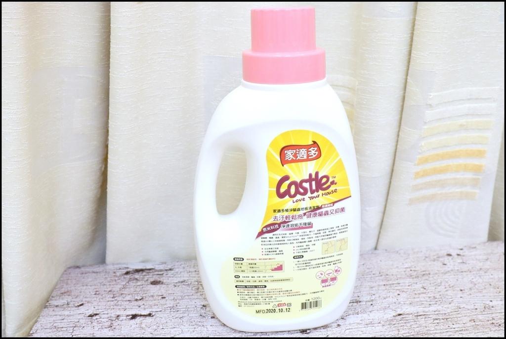 Castle家適多植淨驅蟲地板清潔劑1.JPG