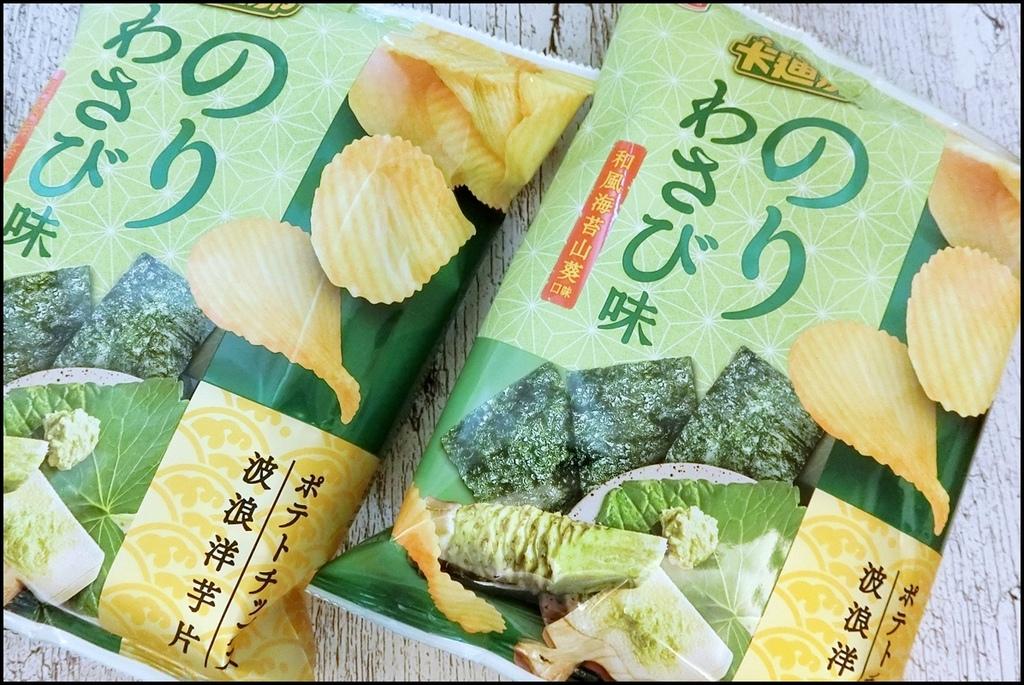 和風海苔山葵1.JPG