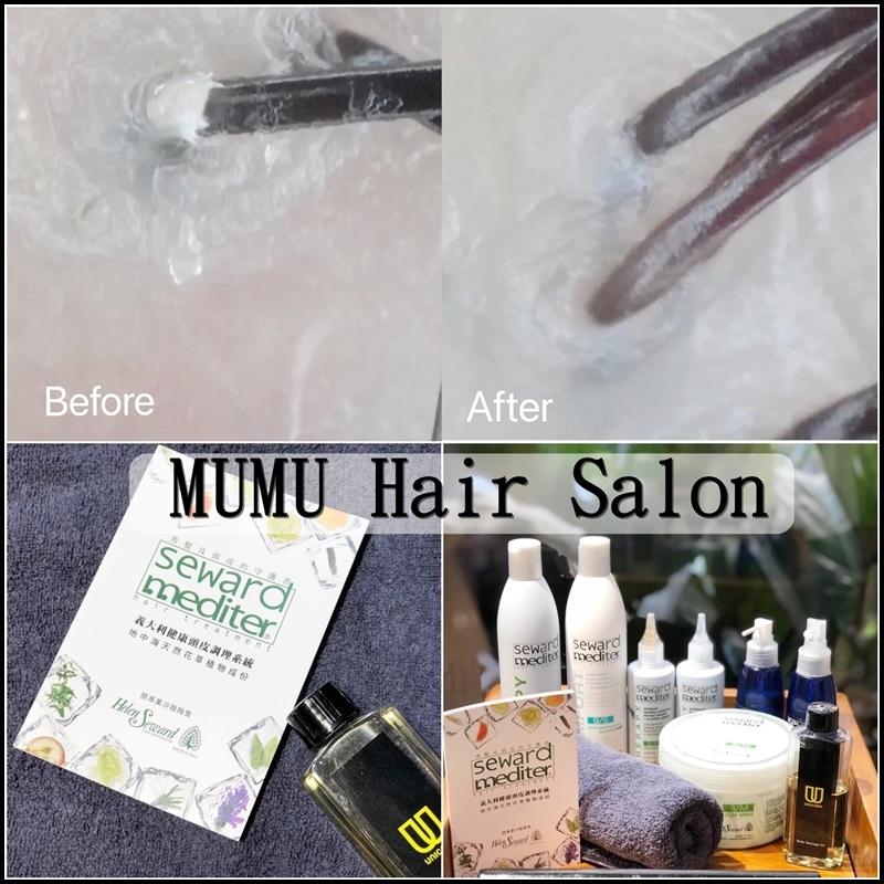MUMU Hair Salon0.jpg