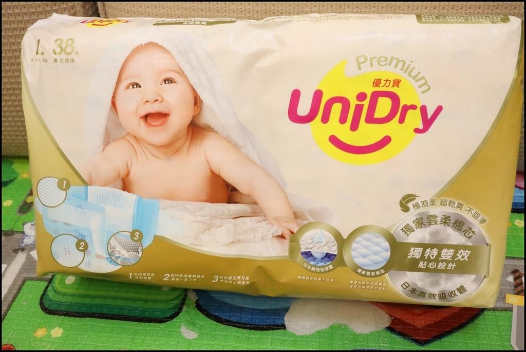 UniDry優力寶柔緻寶貝15.JPG
