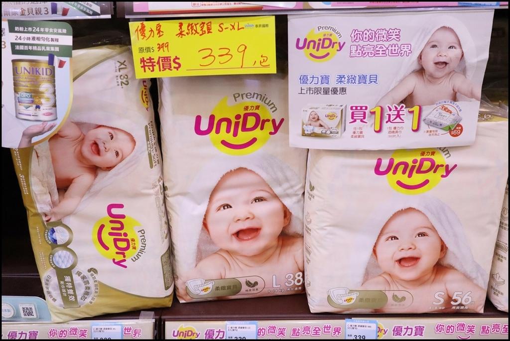 UniDry優力寶柔緻寶貝9.JPG