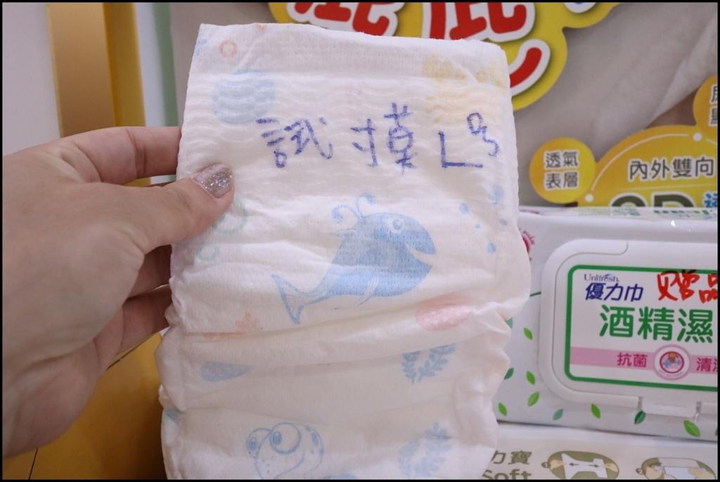 UniDry優力寶柔緻寶貝10-1.JPG