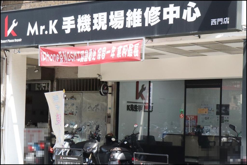 Mr.K手機現場維修中心1.JPG