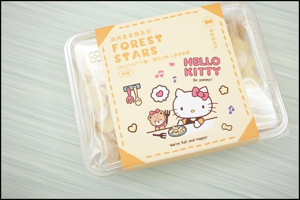 森林麵食7.JPG