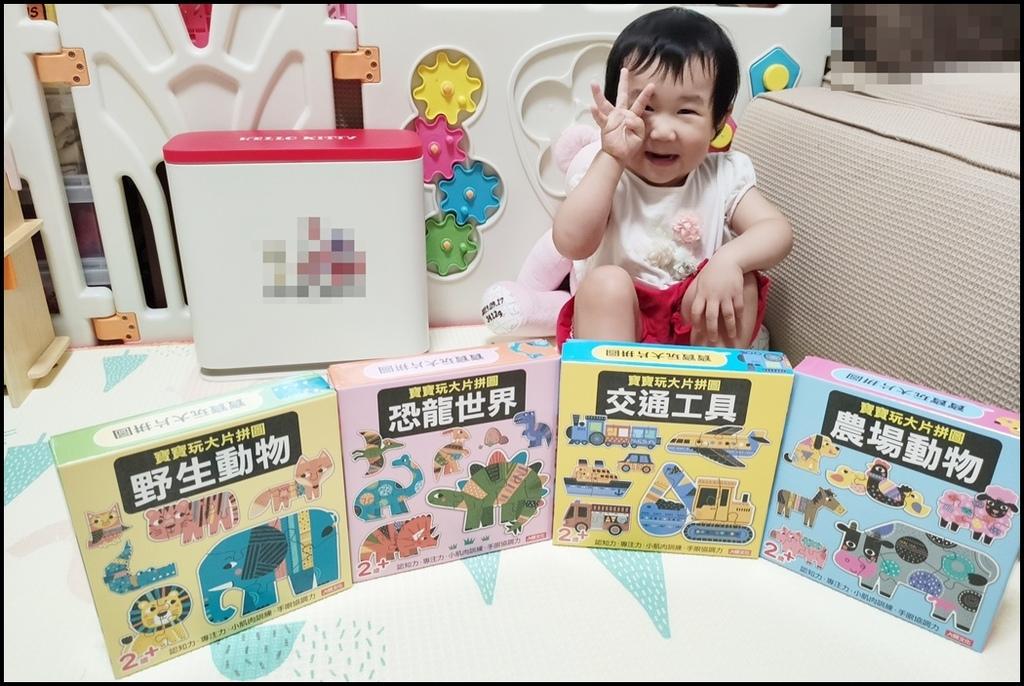 寶寶玩大片拼圖IMG_20210714_065007.jpg