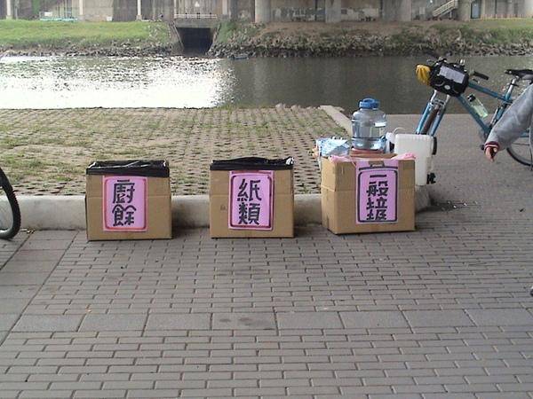 http://f8.wretch.yimg.com/rachel0117r/10/1730255965.jpg