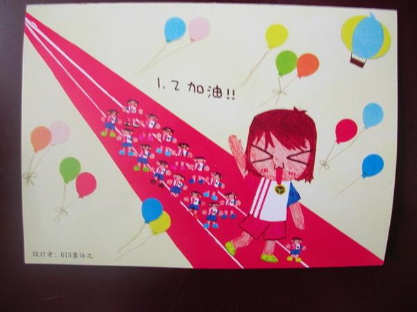 http://f8.wretch.yimg.com/rachel0117r/13/1922073308.jpg