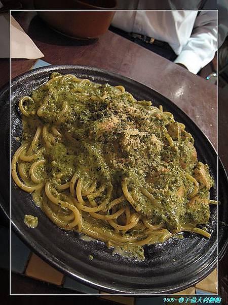 04-青醬雞肉麵