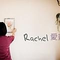 愛畫畫rachel02 - 複製.jpg