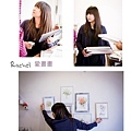 愛畫畫rachel04 - 複製.jpg