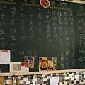 游壽司 116.jpg